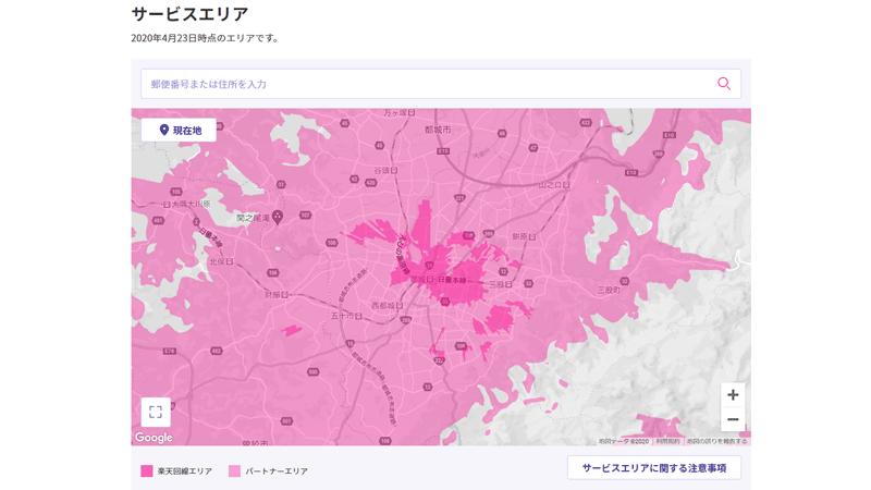 宮崎県のエリアマップ