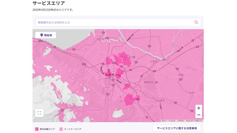 北海道のエリアマップ