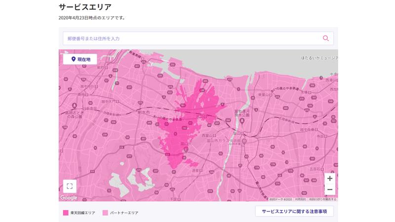 富山のエリアマップ