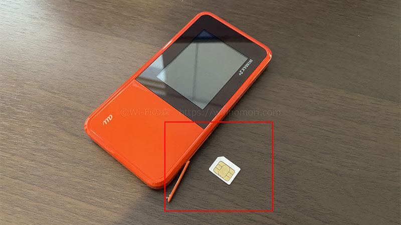 SIMカードを入れる向きに注意