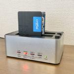 【画像・動画付き】パソコンのHDDをSSDへコピー(クローン)して換装する方法