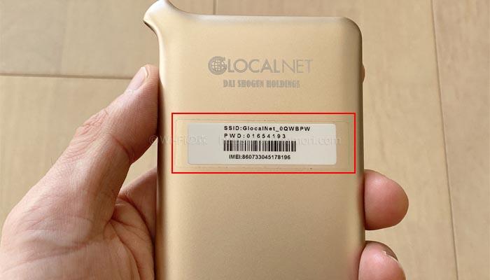 本体裏面にSSIDが記載されたシールがはってありまので、こちらの情報でWiFiを接続します。