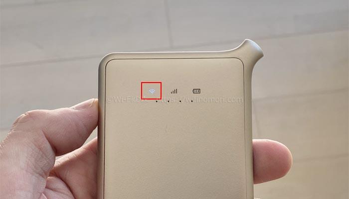 2~3分ほど待って、一番左のWiFiアイコンが点灯したら準備完了です。