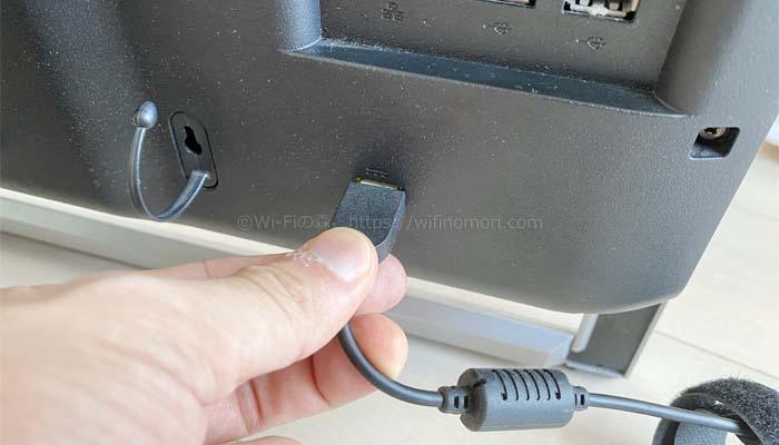 電源ケーブルをつなぎ直す