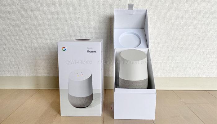 Google HOMEを開梱する