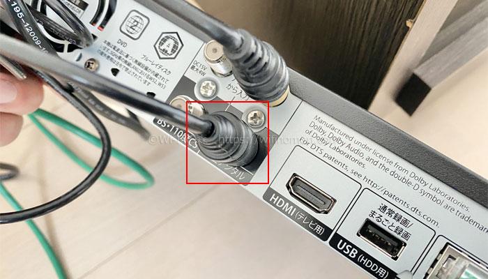本体下側の端子とテレビを同梱のアンテナケーブルでつなぎます。
