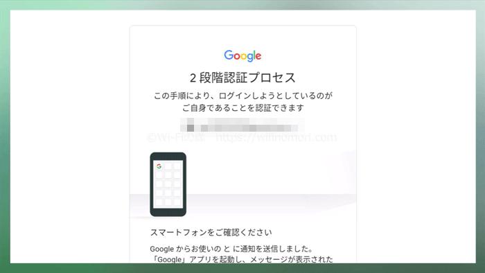 Googleアプリを起動するよう指示がでます。