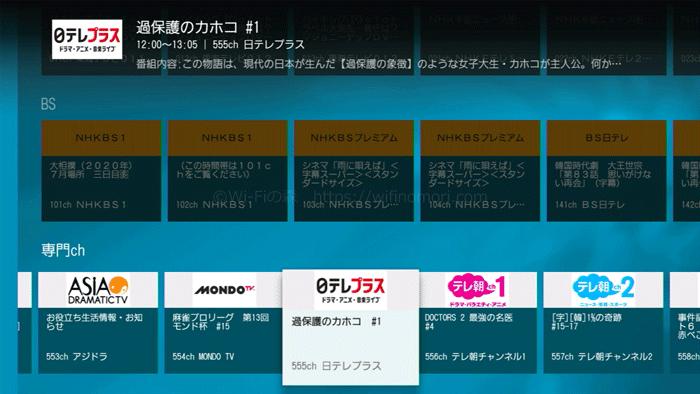 地デジ・BS・専門チャンネル、録画した番組が視聴可能