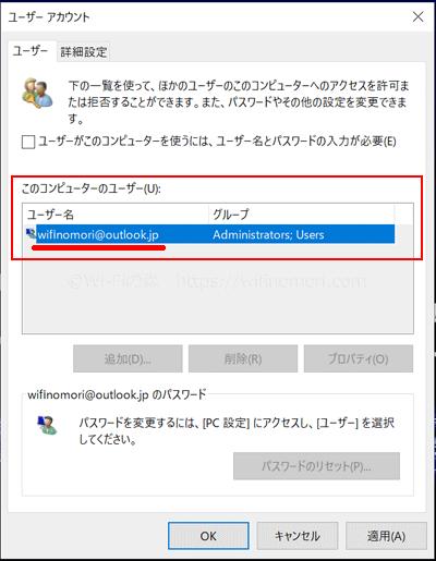 ユーザー名がわからない場合は、一つ前の画面を確認してください。