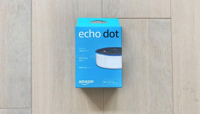 【画像・動画あり】Amazon Echo Dot (エコードット) 第2世代の初期設定方法