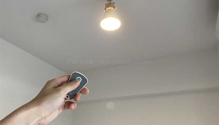 リモコンやスイッチのない照明をリモコン操作できるライトに変更する方法