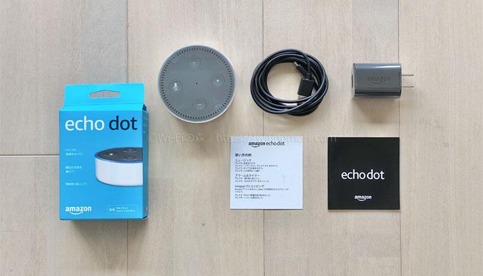 Echo Dotを開梱する