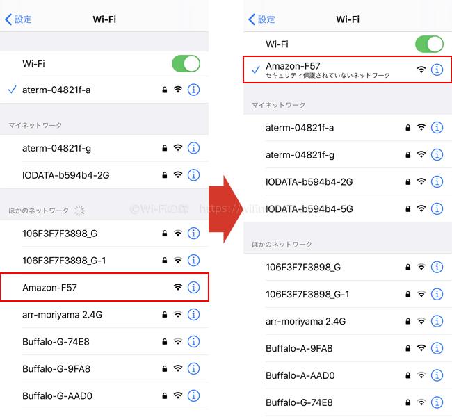 Echo DotをWi-Fiに接続する