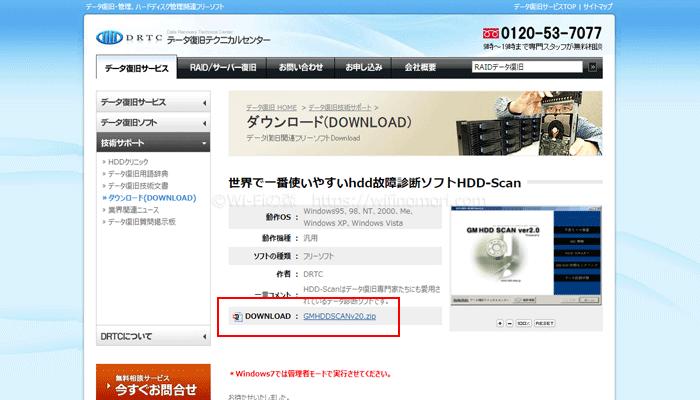 公式サイト(株式会社スーホ)