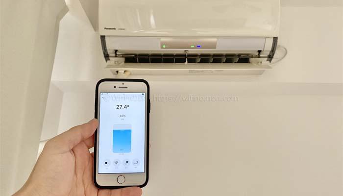 照明以外の家電もスマホで操作できる