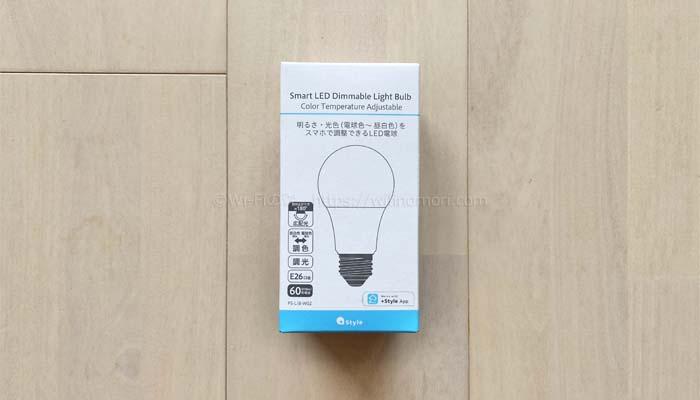 「+Style(プラススタイル)」から発売されているスマートLED電球を購入して使ってみました。