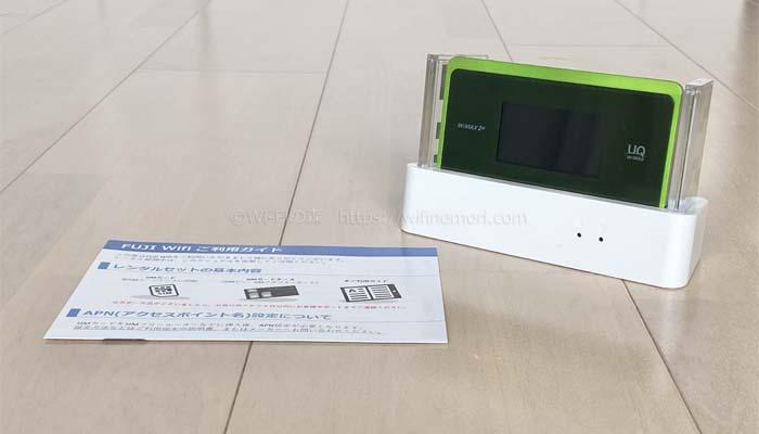 【WiMAX】WX06はFUJI WifiのデータSIMで使えました|検証済