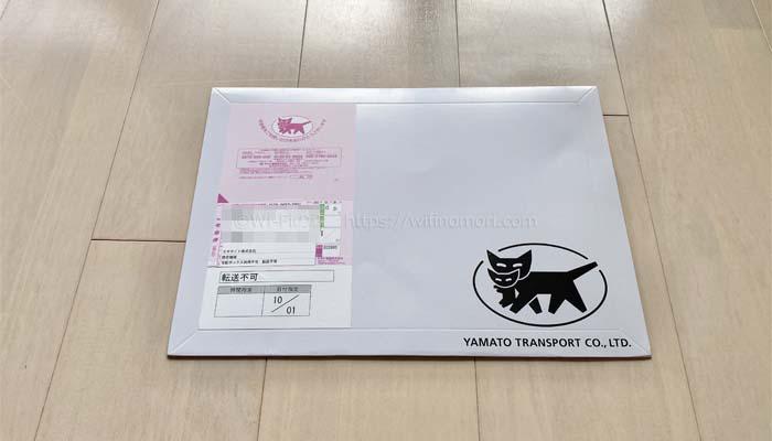 エキサイトモバイルWiFiのSIMカードはヤマト運輸で届いた