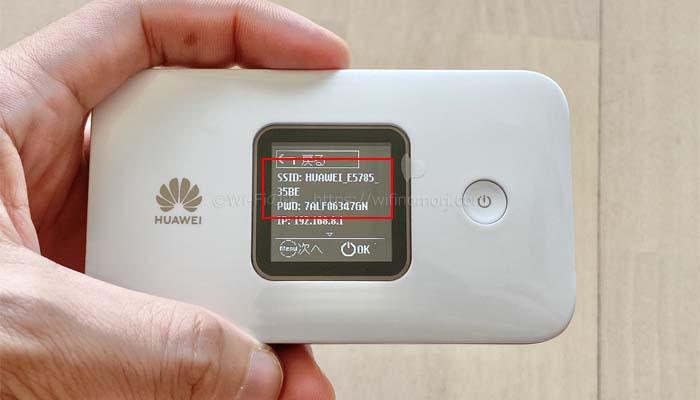 Wi-Fiに接続する