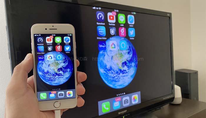 画面 ミラーリング iphone