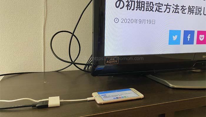 有線接続のメリットとデメリット