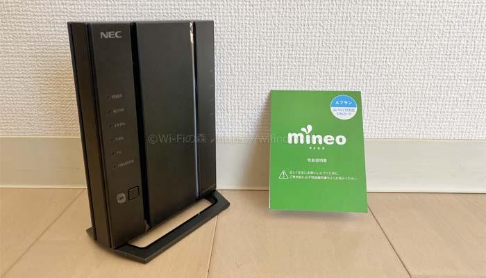mineoとeo光のセット割引は終了|オトクに使うならSo-net光プラスで決まり