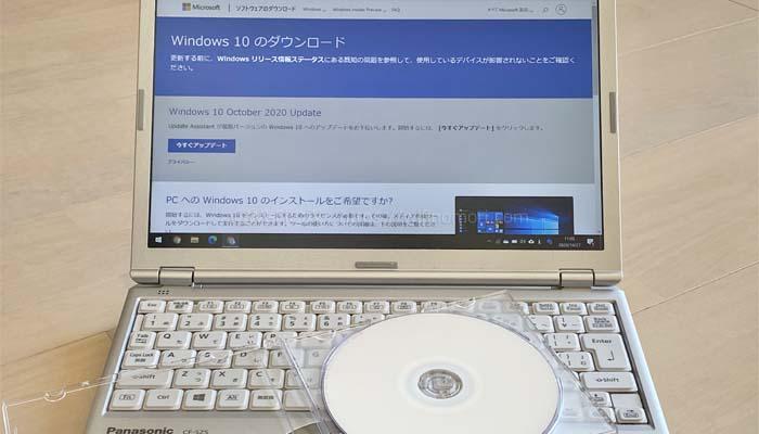 【画像つき】Windows10のクリーンインストール用DVDを作成する方法を解説
