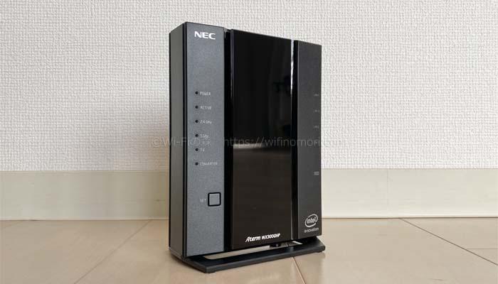 【Wi-Fi 6】NEC WX3000HPを使ってみました|速度と設定方法をレビュー