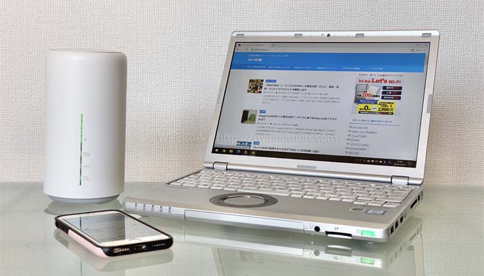 WiMAXのホームルーター「HOME L02」とスマホ/パソコンを接続する方法