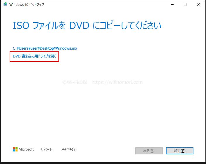DVDに焼き込む
