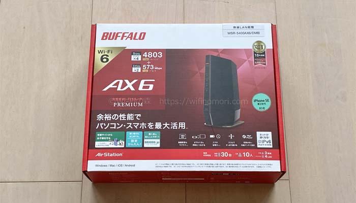 バッファロー WSR-5400AX6