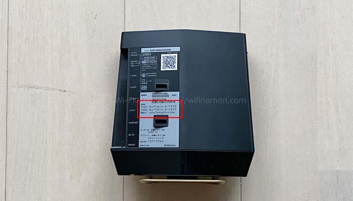 「WSR-5400AX6」のSSIDとパスワードを確認する