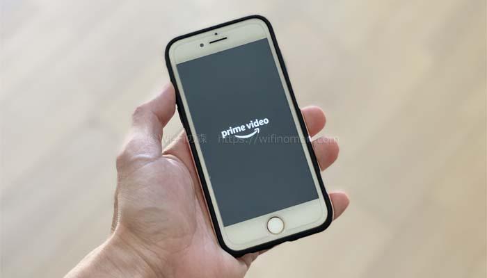 Amazonプライムビデオアプリ データ通信量どれくらい使うか検証|節約、ギガ死対策も紹介