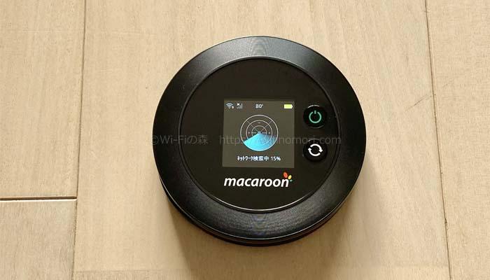 電源を入れてWi-Fiに接続する