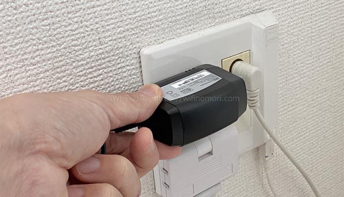 電源をコンセントに挿す