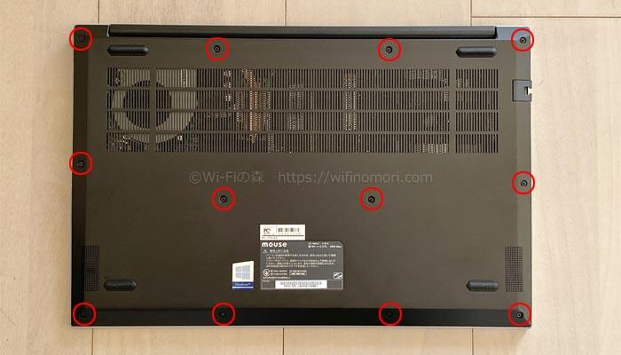 B5-i7はメモリ・SSDの増設が可能