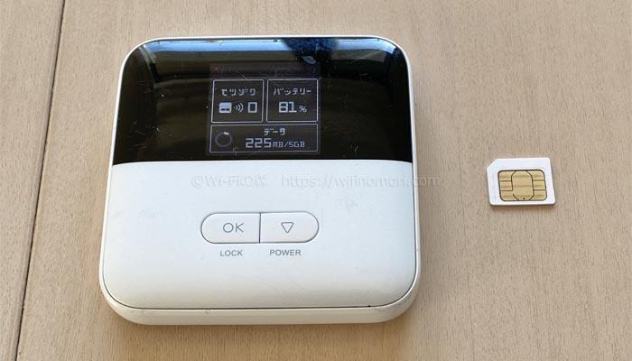 601ZT(ワイモバイルのポケットWiFi)を無料で即時SIMロック解除する方法