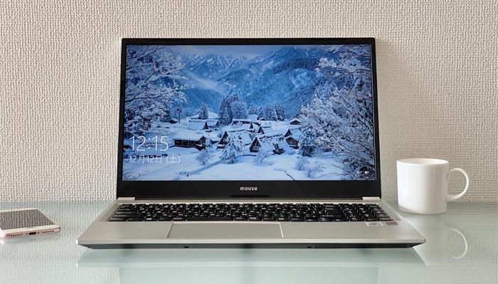 マウスコンピューター「B5-i7」レビュー|Wi-Fi 6対応の高速スタンダードノートパソコン