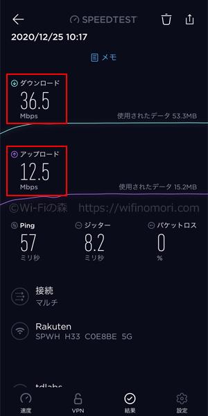 楽天モバイル×L02|午前10時台の速度