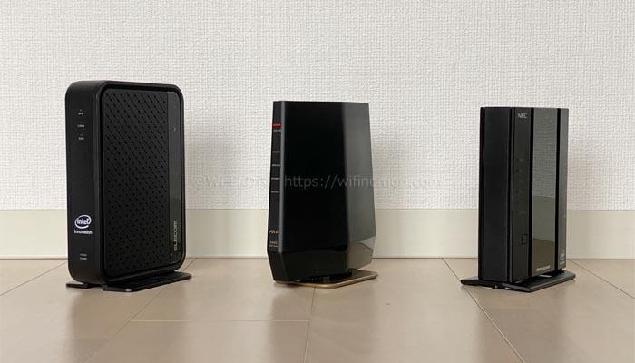 「Wi-Fi 6」対応無線ルーター