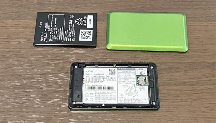 WX06のカバーを外して、バッテリーも取り外す