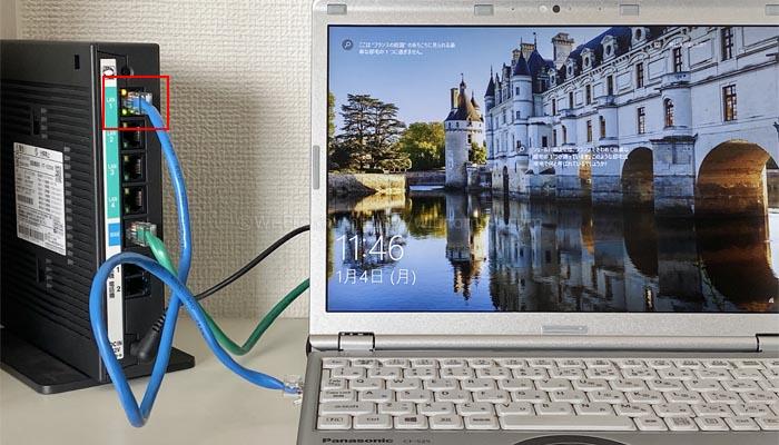 パソコンとHGWを接続