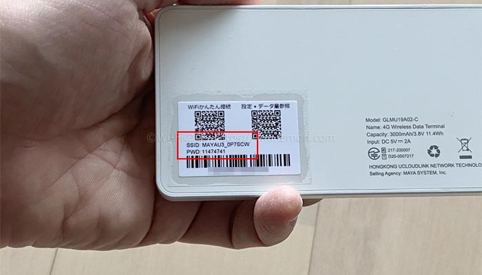 DoRACOONのSSIDと接続パスワード