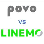 povo(ポヴォ/ポボ)とLINEMO(ラインモ)を徹底比較!どっちがオトクなのか?