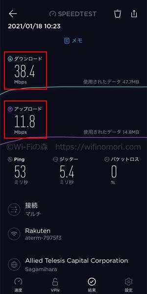 MR04LN×楽天モバイル朝:午前10時台の速度