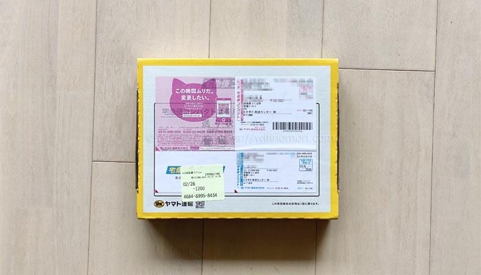AiR-WiFiは注文の翌々日に宅急便コンパクトで届いた