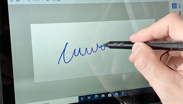 P116B2-V2の画面にペンで文字を書く