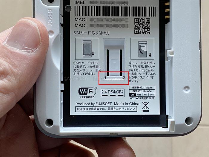 FS040WにSIMカードを挿す