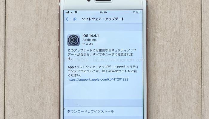 iPhoneのアップロード写真