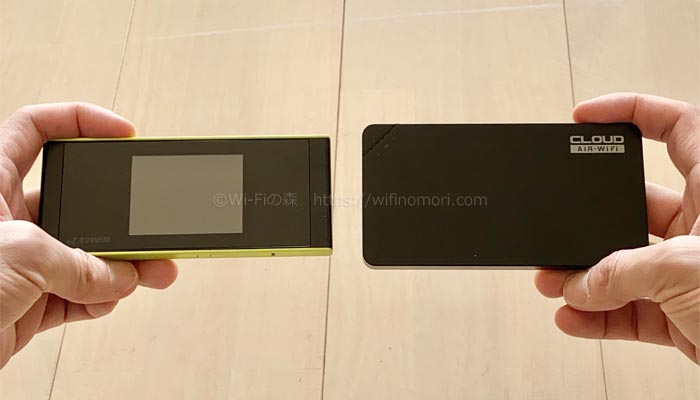 WiMAXとクラウドWiFiを比較